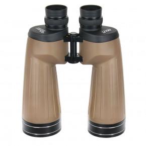 Fernglas Delta Optical Extreme 10.5x70 ED